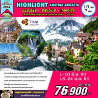 HIGHLIGHT AUSTRIA CROATIA 10D7N