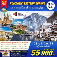 ROMANTIC EASTERN EUROPE 8D5N