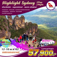 HIGHLIGHT SYDNEY 5 DAYS 3 NIGHTS