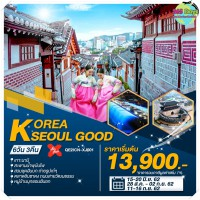 KOREA SEOUL GOOD 6D3N