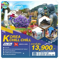 KOREA CHILL CHILL 5D3N