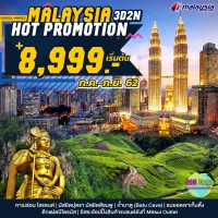 HOT PROMOTION MALAYSIA 3D