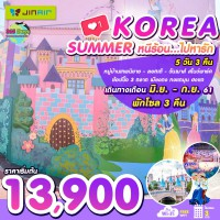 SUMMER IN KOREA 5D3N