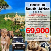 ONCE IN SOUTH AFRICA