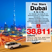 FIVE STARS DUBAI