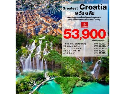 GREATEST CROATIA