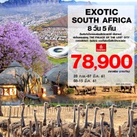 EXOTIC SOUTH AFRICA