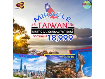 MIRACLE TAIWAN 4D3N