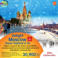 DELIGHT MOSCOW SNOW FESTIVAL 6D
