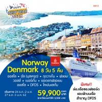 NORWAY DENMARK 8D5N
