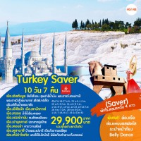 Turkey Save 10D7N