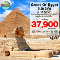 GREAT OF EGYPT 6D3N