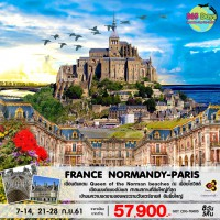 FRANCE NORMANDY - PARIS  8วัน 5คืน
