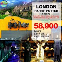LONDON HARRY POTTER 7D5N BY BR