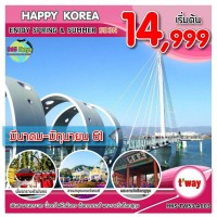 HAPPY KOREA ENJOY SPRING & SUMMER 5D3N