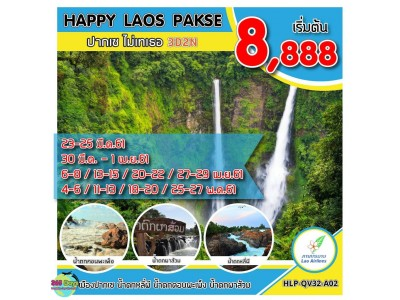 HAPPY LAOS PAKSE 3D2N