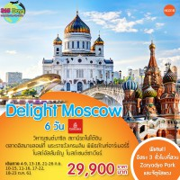 DELIGHT MOSCOW 6D