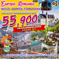 EUROPE ROMANCE BY TG