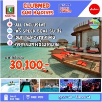 CLUBMED KANI MALDIVES 3D2N