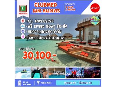 CLUBMED KANI MALDIVES 3D2N