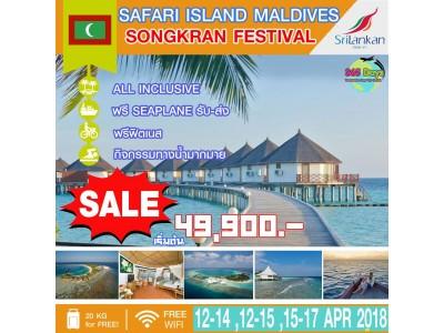 SAFARI ISLAND MALDIVE