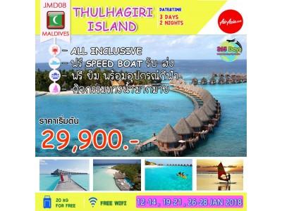 MALDIVES THULHAGIRI ISLAND