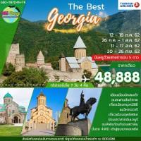 The Best Georgia 7D