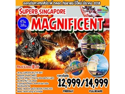 SINGAPORE MAGNIFICENT 4D3N