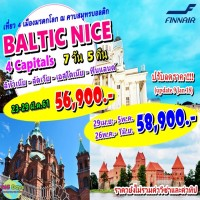 BALTIC NICE 4 CAPITALS 7D5N