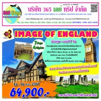 IMAGE OF ENGLAND 7D